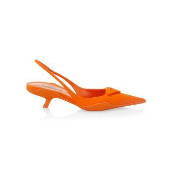Туфли-лодочки с ремешком на пятке Prada