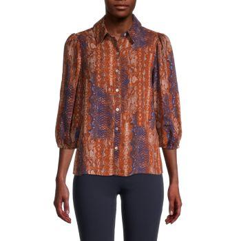 Блуза со змеиным принтом Nanette nanette lepore