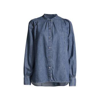 Джинсовая рубашка Betty Weekend Max Mara