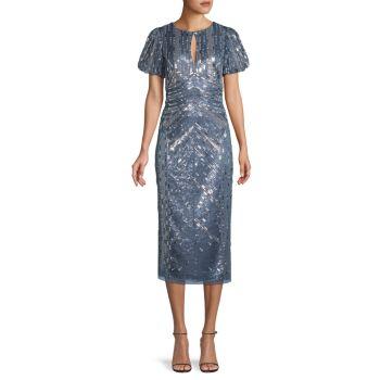 Миди-платье с бусинами и каплевидным вырезом Aidan Mattox