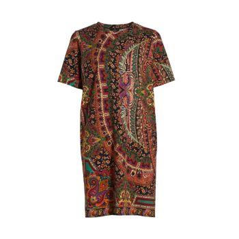 Свободное платье из джерси Abito Santa Cruz Etro