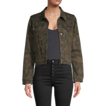 Джинсовая куртка с камуфляжным принтом Vigoss