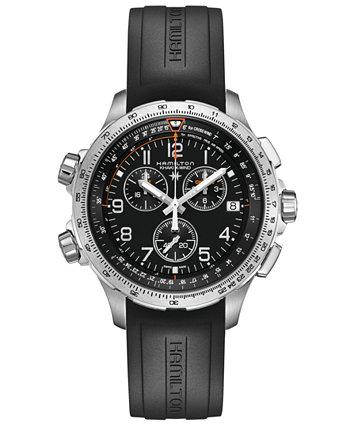 Мужские хаки X-Wind черные резиновые часы с ремешком 46мм Hamilton