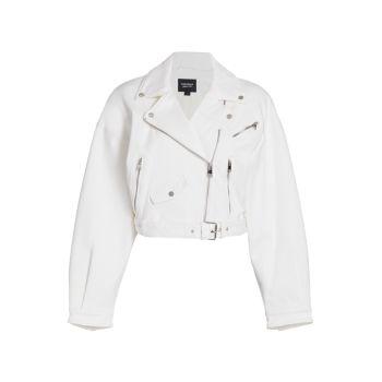 Джинсовая куртка Dylan LAMARQUE