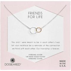 Друзья на всю жизнь, ожерелье из двух металлических соединенных колец Dogeared