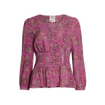 Блуза Miandah с цветочным принтом BAUM UND PFERDGARTEN