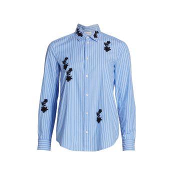 Рубашка с цветочным принтом в полоску REDValentino