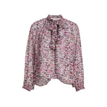 Блуза Vibrancy с завязками на воротнике IRO