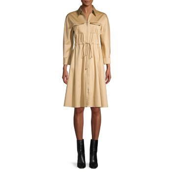 Платье-рубашка Zoey на молнии Elie Tahari
