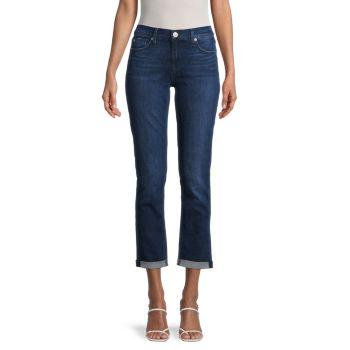 Krista Kick Flare Jeans Hudson