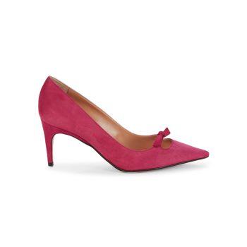 Королевские замшевые туфли Sergio Rossi