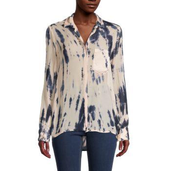 Рубашка с длинным рукавом с абстрактным принтом Young Fabulous & Broke