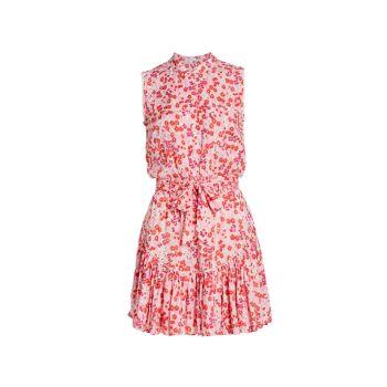 Платье с цветочным принтом Felicia Poupette St Barth