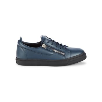 Leather Double Zip Sneakers Giuseppe Zanotti