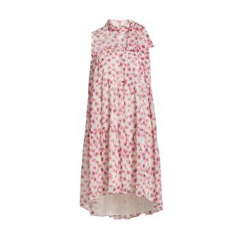 Многослойное коктейльное платье-трапеция ML Monique Lhuillier