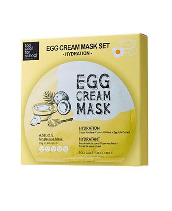 Яичная крем-маска с увлажнением (набор из 5 штук) Too Cool For School