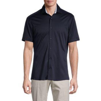 Рубашка классического кроя с короткими рукавами Bertigo