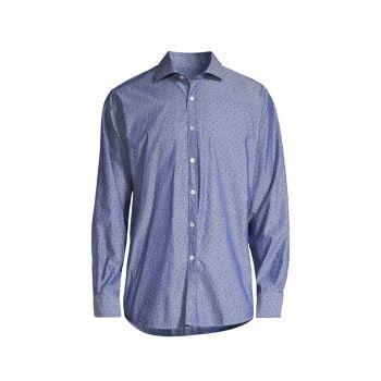 Спортивная рубашка с цветочным принтом Canali