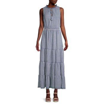 Многослойное макси-платье с оборками на воротнике Max Studio