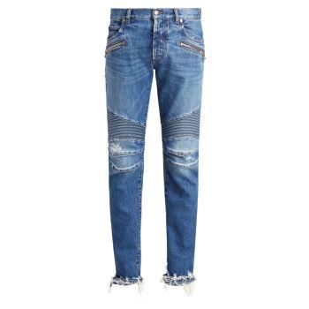 Мотоциклетные джинсы слим в рубчик Balmain