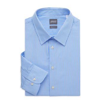 Современная классическая рубашка в тонкую полоску Armani Collezioni