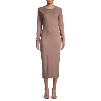 Платье-свитер с деталями на спине Socialite