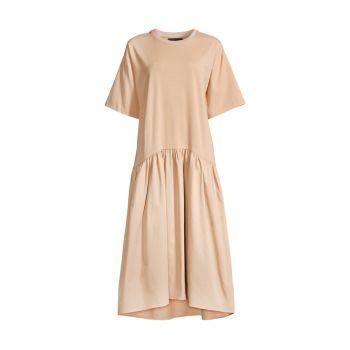 Брианна Джерси & amp; Сатиновое платье-футболка Cynthia Rowley