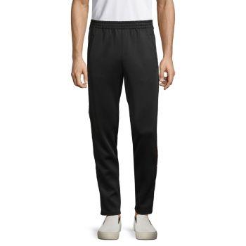 Полосатые спортивные брюки Cult Of Individuality