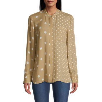 Блуза Nina в смешанный горошек Elie Tahari