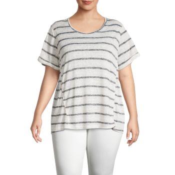 Полосатая футболка Plus Ellery B Collection by Bobeau
