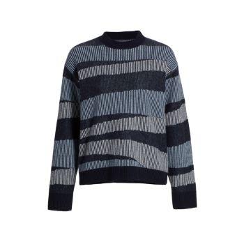 Кашемировый свитер с завитками в полоску NAADAM