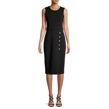 Платье-футляр с круглым вырезом Karl Lagerfeld Paris