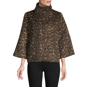 Куртка с леопардовым принтом и воротником-стойкой Dolce Cabo