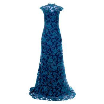 Платье с вышивкой Qara Tadashi Shoji