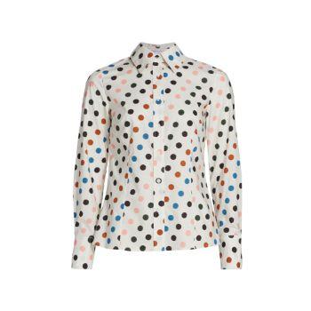 Рубашка на пуговицах из хлопка Carolina Herrera
