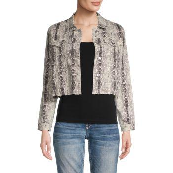 Укороченная джинсовая куртка со змеиным принтом Vigoss