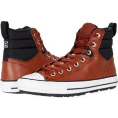 Chuck Taylor® All Star® Berkshire Boot Hi - Cold Fusion Converse