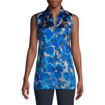 Шелковая блузка без рукавов с цветочным принтом Rose Elie Tahari