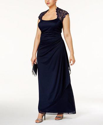 Кружевное платье большого размера с рюшами XSCAPE