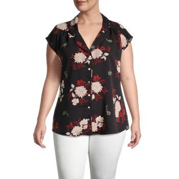 Блузка Plus Dakota с цветочным принтом B Collection by Bobeau