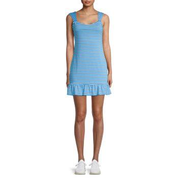 Striped Ruffle-Hem Mini Dress BCBGeneration