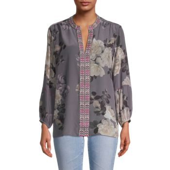 Шелковая блуза с цветочным принтом Johnny Was
