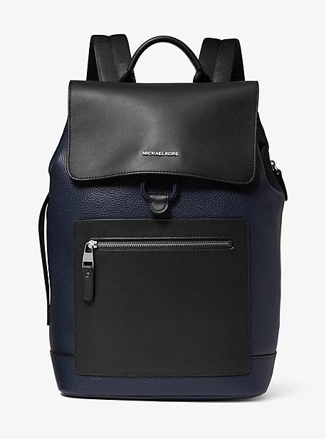 Кожаный рюкзак Hudson из шагреневой кожи Michael Kors