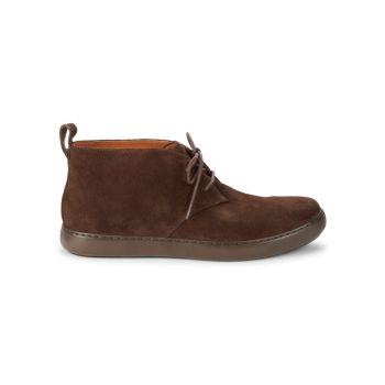 Замшевые ботинки чукка Zackery FitFlop