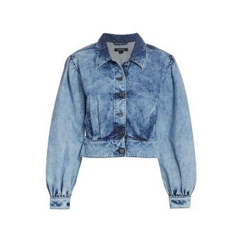 Джинсовая куртка Kumi Acid Wash LAMARQUE