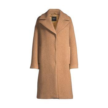 Классическое шерстяное пальто Ragione Weekend Max Mara