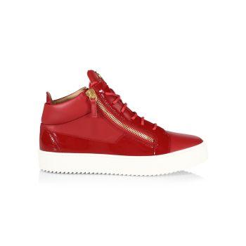 Кожаные кроссовки на молнии Giuseppe Zanotti
