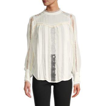 Блуза Ease с кружевной отделкой IRO