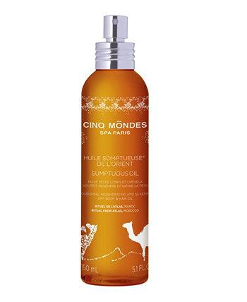Великолепное сухое масло для тела, 5 жидких унций Cinq Mondes
