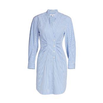 Платье-рубашка в полоску Beverly DEREK LAM 10 CROSBY